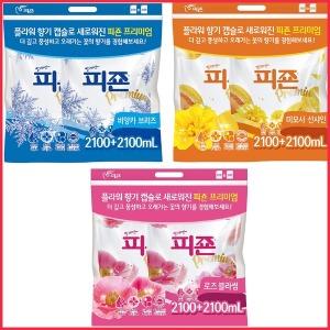 피죤 프리미엄 리필2100ml 1개 섬유유연제/정전기방지