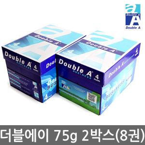 더블에이 A4 복사용지  75g 2BOX 4000매/A4용지