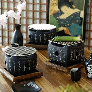 가정용 일본식 미니화로 모음전_ 알루미늄 원형(소)