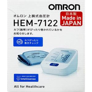 HEM-7122/정품/일제/오므론혈압계/혈압측정기/팔뚝형