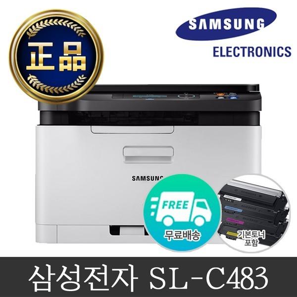 SL-C483 컬러 레이저복합기 프린터 토너포함 케이에스