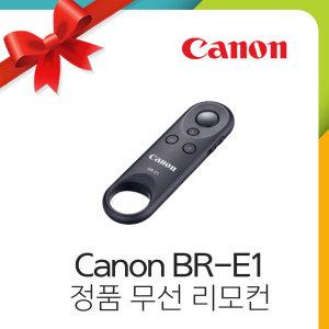 캐논공식총판 正品 BR-E1