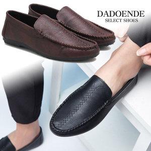 남자 신발 남성 슬립온 로퍼 단화 드라이빙슈즈 D18