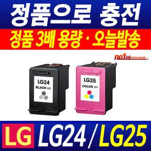 LG24 LG25 LIP2210 LIP2230 LIP2250 LIP2270 LIP2290
