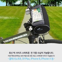 스쿠터 자전거 핸들바 장착가능한 스마트폰 터치가방