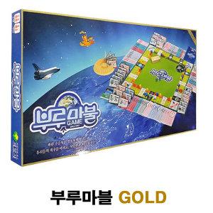 부루마블게임 보드게임 카드놀이 가족 장난감 GOLD