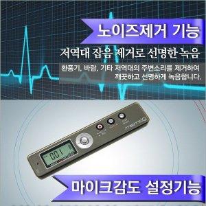 학습녹음기 MR240(4GB)  PCM원음녹음기 강의회의 어학학습 영어회화 디지털음성 휴대폰 전화통화 계...