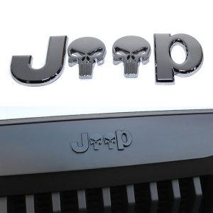 지프 해골 후드 본넷 JEEP 엠블럼 스티커 용품