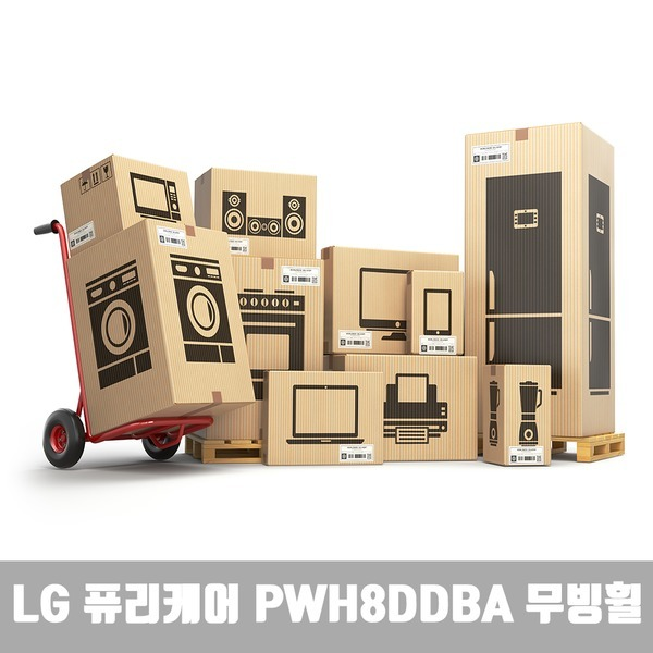 LG퓨리케어/공기청정기/무빙휠/PWH8DBA/가전월드