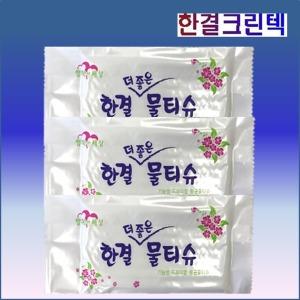 업소용 음식점 식당 대용량물티슈 낱개포장/50g/1200매