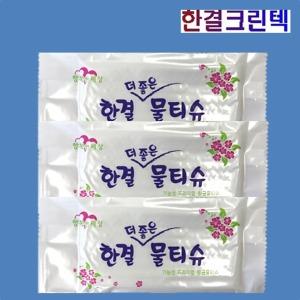 대용량 음식점 식당 업소물티슈 낱개포장/70g/800매