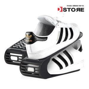 심플 슈즈랙 와이드형 24개 신발정리대/신발장