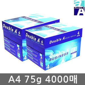 더블에이 A4 복사용지 A4용지 75g 4000매(2박스)