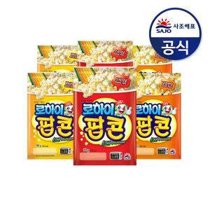 사조 로하이 팝콘 90g x12개 3종