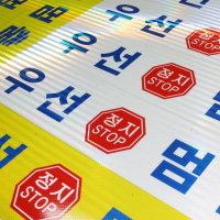 반사시트지 자동차 표지판