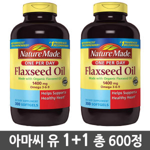 Nature Made 아마씨유 오일 오메가3 1+1 총 600정