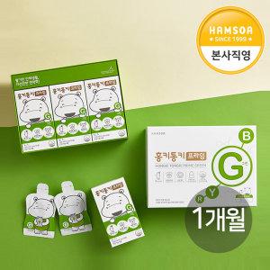 본사직영 홍키통키 프라임 그린 1개월