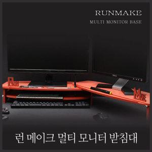 모니터받침대 싱글 1단-모니터선반 듀얼거치대 원목