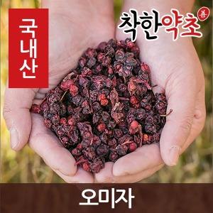 국내산 오미자 200g/한방재료/약초