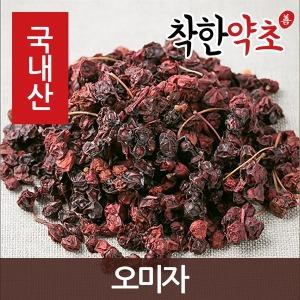국내산 오미자 100g/한방재료/약초