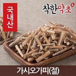 국내산 가시오가피(절) 300g/한방재료/약초