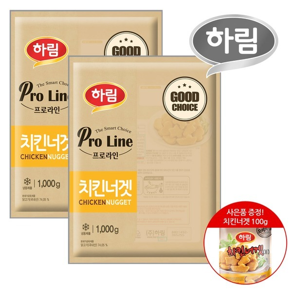 하림 프로라인 치킨너겟 1kg 2봉 +치킨너겟 100g(증정)
