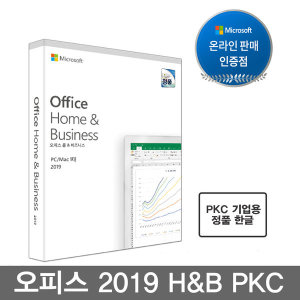 MS 오피스 2019 Home and Business PKC/기업용/정품