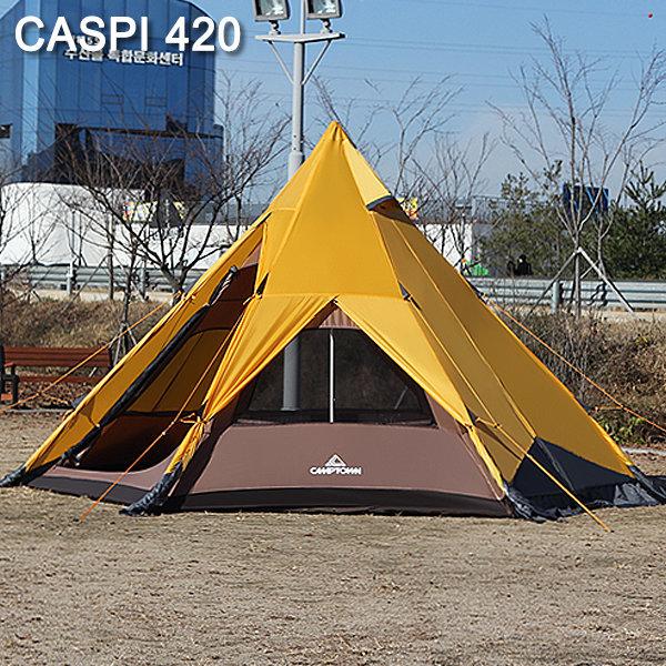 캠프타운 카스피 420 티피 텐트(4~5인용)