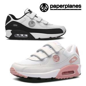 신발 운동화 밸크로 에어 PP1408 커플 단화 스니커즈