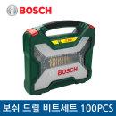 (빠른배송) 보쉬 PROMO-X  다목적 비트세트 100PCS