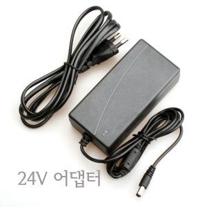 24V 1.5A 어댑터/배터리/LED등/충전기/아답터 5.5/2.1