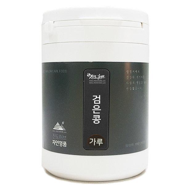 진도허브 국산 검은콩 서리태 서목태 약콩 가루 300g
