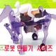 아카데미 / 아카데미과학로봇/과학로봇/복싱로봇/작동로봇