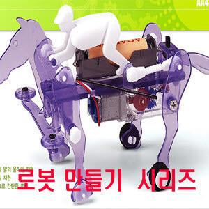 아카데미과학로봇/과학로봇/복싱로봇/작동로봇