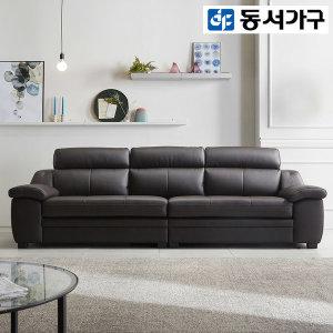 노브 천연가죽 4인용소파 DF909039