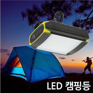 충전식 LED캠핑등 캠핑랜턴 보조배터리 텐트등 BS 3600