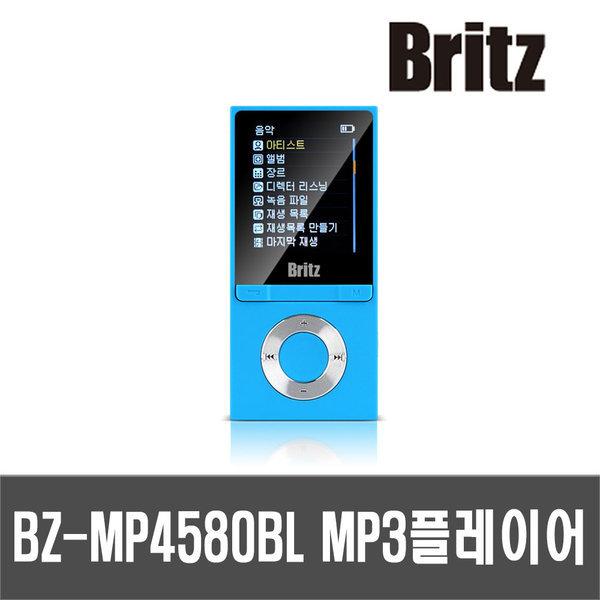 BZ-MP4580BL 8G MP3 MP4 플레이어 라디오