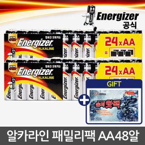 알카라인건전지 패밀리팩 AA 24알x2 (총 48알) +핫팩