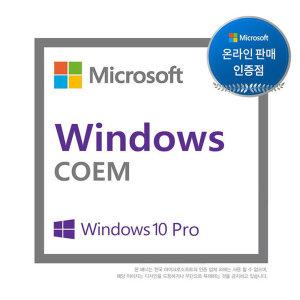 Windows 10 Pro DSP 64bit 한글 정품 윈도우10 프로