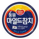동원 마일드참치 200g x 10캔 / 참치 동원참치