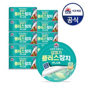 사조 살코기플러스 참치 (안심따개) 100g x 11캔/찌개