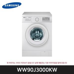 삼성 9Kg 드럼세탁기 WW90J3000KW 원룸/오피스텔전용