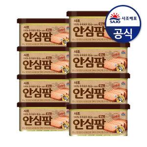 사조 안심팜 200g x 8캔 /햄/통조림/반찬