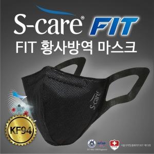 KF94 연예인 패션 황사마스크 핏-미세먼지마스크 10매