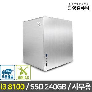 미니슈트 i3/데스크탑/사무용/가정용/미니/PC/본체