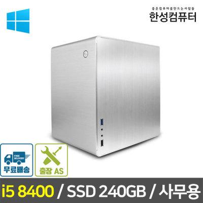 [한성컴퓨터] 미니슈트 i5 Win/데스크탑/사무용/미니/PC/본체