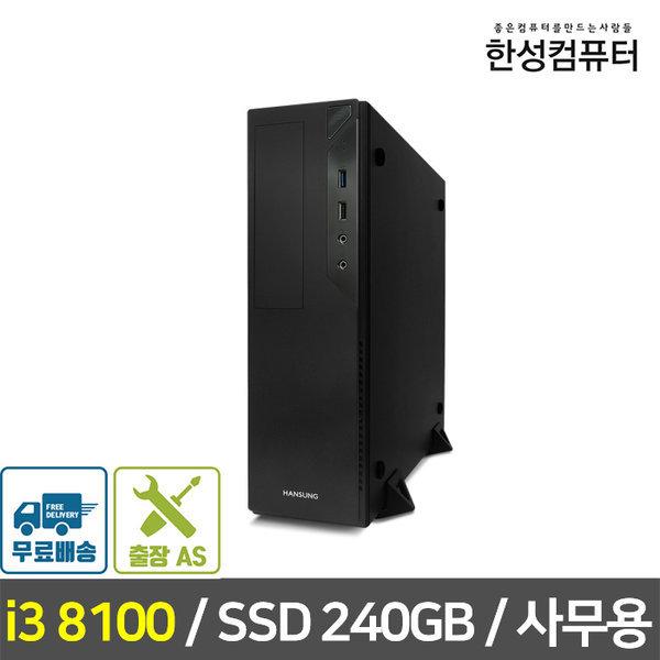 M시리즈 i3/데스크탑/슬림/미니/사무용/PC/본체