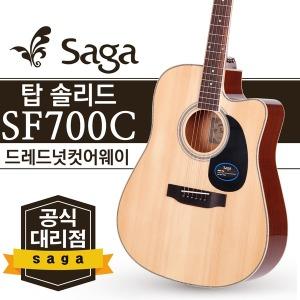 사가 SF700C 탑솔리드 통기타 어쿠스틱 기타
