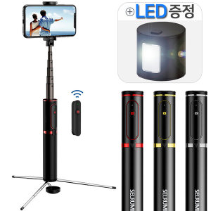 NEW 하이엔드 셀카봉삼각대 노벨 SEL-LT750 +LED램프