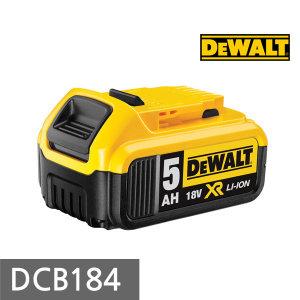 디월트 배터리-리튬 DCB184 18V 5.0Ah DCF895용 툴